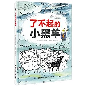 Great little black sheep(Chinese Edition): AI ] YI LI SHA BAI XIAO ZHU