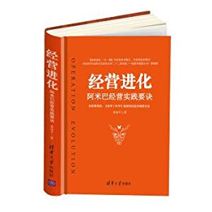 The evolution of business: ameba management practice: HUANG HAI PING