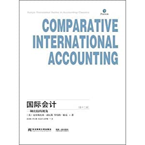 International accounting a comparative perspective (12) poetic: YING ] KE