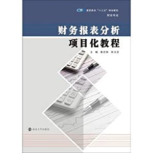 much starker choices-and graver consequences-in planning teaching: QIN ZHI LIN