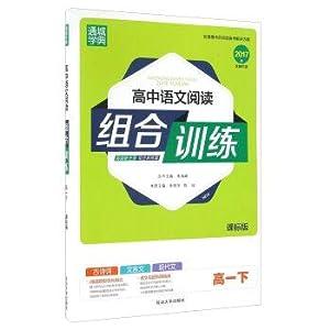 Canon city: a combination of high school: ZHU XIAO DONG