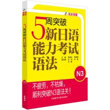 5 weeks N3 breakthrough new Japanese ability: LI XIAO DONG