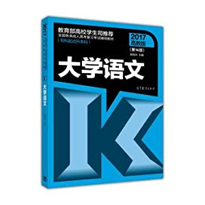 All kinds of adult the university entrance exam review national examination support materials (...