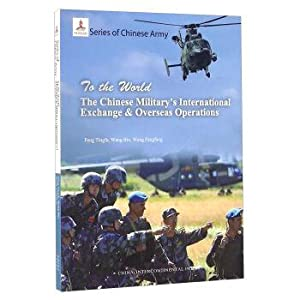 To the world of the Chinese army: CAI JIN SONG