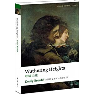 Oxford English classic: wuthering heights (English version)(Chinese: YING ] AI