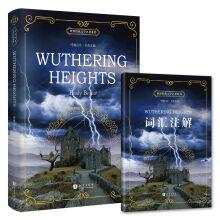 Wuthering heights English version of Wuthering Heights: GENG XIAO HUI