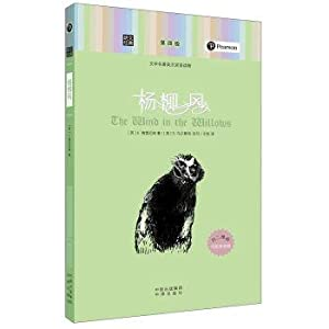 Longman. classic literature. english-chinese bilingual books: the: YING ] K.