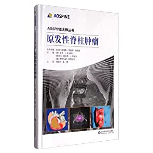 AOSPINE masters series: primary spinal tumors(Chinese Edition): BA XI ]