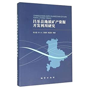Instructor resources development and utilization of geology: LI HONG KUI