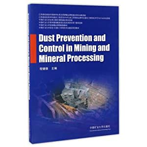 Mine dust prevention and control (English version): CHENG JIAN WEI