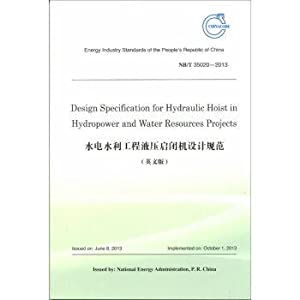 Hydraulic hoist a hydropower project design specification: GUO JIA NENG