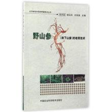 Northern features Chinese herbal medicine planting technology: LIU XING QUAN