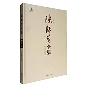 Chen Complete Collection (Calligraphy seal cutting volume)(Chinese: ZHU LIANG ZHI