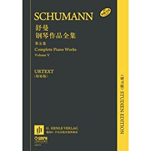 The complete works of Schumann's Piano (Study: EN SI TE