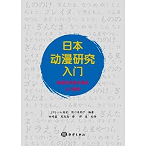 Chinese Touching Love Novels Fiction Books Gu Zhu Qun Yu Da Huo Ji In Chinese Edition