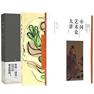 The beauty of ancient music + ink: SU HONG YUE