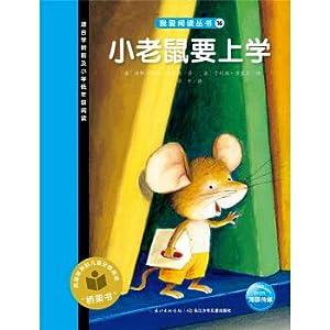 I love reading books: Little Mice go: FA ] AN
