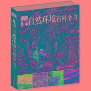 DK Encyclopedia of Children's natural environment(Chinese Edition): YING GUO DK GONG SI ZHU