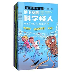 Crazy Labs (set all three volumes)(Chinese Edition): MEI ] BAO