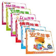 Infant and Child Pocket story book (set of 6 copies)(Chinese Edition): ZHANG YU . CHENG YU HUA ZHU