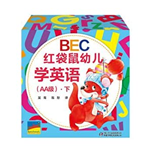Bec Red Kangaroo Children learn English (AA: WU QING .