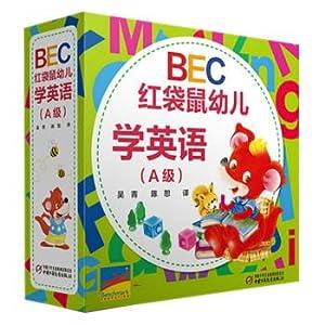 BEC Red Kangaroo Toddler Learning English (Class: WU QING .