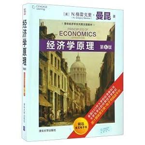 Principles of Economics (6th edition) Tsinghua Economics: MEI ] N.