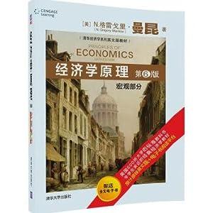 The macroscopic part of Economic Principle (6th: MEI ] N.
