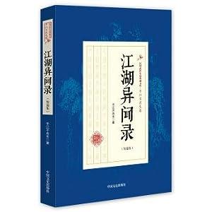 Gu Zhu Qun Yu Da Huo Ji In Chinese Edition Books Chinese Touching Love Novels Fiction