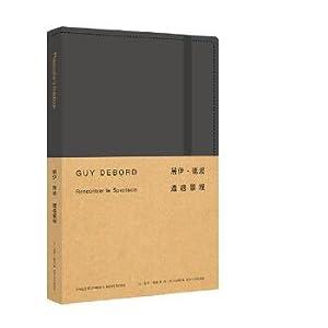 Thinker's hand account: : Encountering landscape(Chinese Edition): FA ] . JU YI DE BO ZHU
