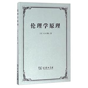 Principles of ethics(Chinese Edition): YING ] G.E.