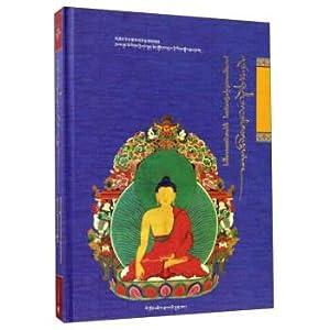 Tibetan Chuan-ga. Thangka art (Tibetan version)(Chinese Edition): KANG GE SANG