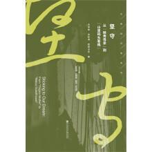 Stick to: From Yingxiu mother to Mountain: GU XUE BIN