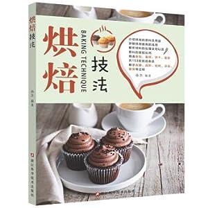 Baking techniques(Chinese Edition): SUN JIE ZHU