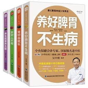 With the Huangdi's internal health: nourishing the: WU ZHONG CHAO