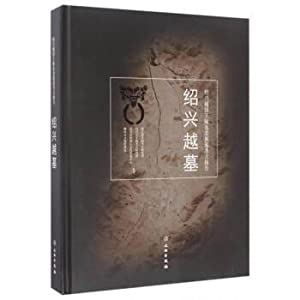 Archaeological report on the mausoleum and noble tomb of Shaoxing Yue King: the Tomb of Shaoxing(...