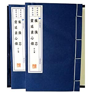 Decoration Zhi-Heart record (paper thread thread two sets of 2 volumes) Mandarin series(Chinese ...