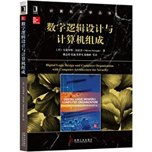 Digital logic design and computer composition(Chinese Edition): MEI ] NI KE LUO SI FA LA FEI ZHU