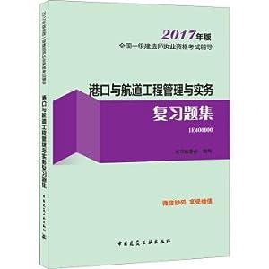 First level builder 2017 textbook one building: BEN SHU BIAN