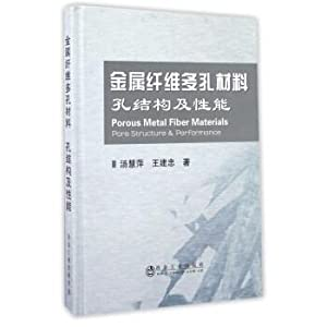 Pore structure and properties of metal fiber: TANG HUI PING