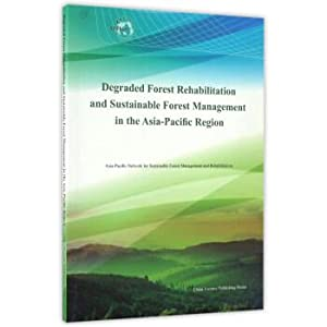 Degraded forest restoration and sustainable forest management: YA TAI SEN