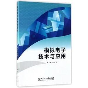 Analog electronic technology and its application(Chinese Edition): ZHU SU BIAN