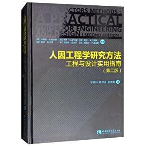 Ergonomic research Methods: A Practical Guide to: YING ] NEI