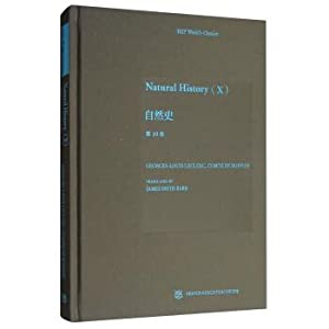 Natural History (10 Natural History Vol. 10th)(Chinese: Georgeslouis . Leclerg