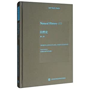 Natural History (1 Natural History Vol. 1th)(Chinese: Georgeslouis . Leclerg