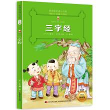 New Lesson Standard masterpiece Small book square painted phonetic version ? Zi(Chinese Edition): ...
