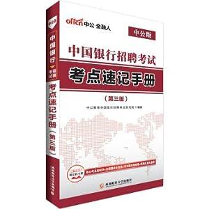 yin quan yu - AbeBooks