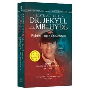 Dr. Jekyll.(Chinese Edition): YING ] LUO BO TE LU YI SI SHI DI WEN SEN ZHU