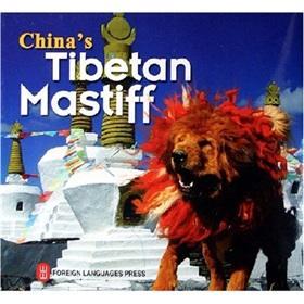 China's Tibetan Mastiff(Chinese Edition): BEN SHE,YI MING