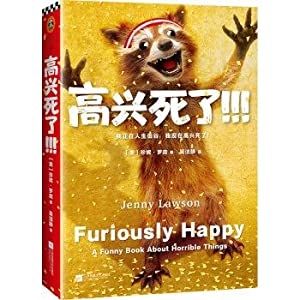 Happy dead!!!!!!(I was in the low life.: MEI ] ZHEN